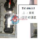 T10 transformer rosshill bm10041 1003-0008-00 PRICE